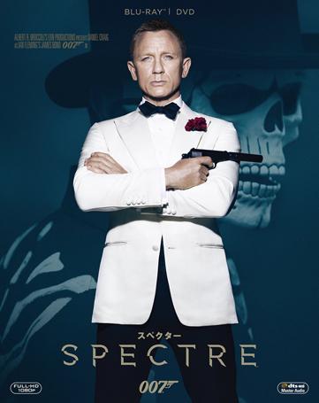 spector007